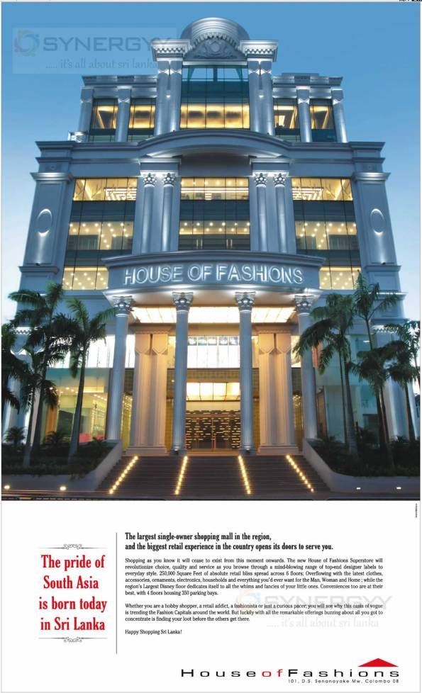 House-of-Fashion--Location-101-D.S.-Senanayake-Mw-Colombo-08